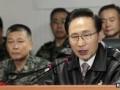 Лидер Южной Кореи надел кальсоны, чтобы помочь стране экономить электроэнергию