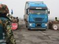 Кабмин обнародовал постановление о прекращении торговли с Крымом