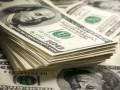 НБУ обвалил официальный курс доллара