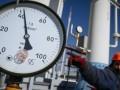 Нафтогаз хочет повысить стоимость газа на 1,2 грн с 1 мая – СМИ