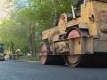 В Украине будут укладывать угольные отходы вместо асфальта