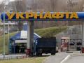 Нафтогаз признал, что должен Укрнафте 10 млрд кубометров газа