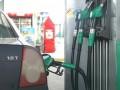Бензин А-95 до конца апреля подорожает до 16 грн – эксперты
