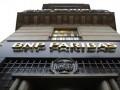 Укрсиббанк погасил еврооблигации на сумму $500 млн