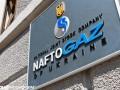 Нафтогаз реформируют с помощью Фонда Сороса
