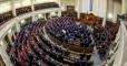 Рада онлайн: Прямая трансляция из парламента