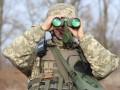 Сутки в зоне ООС: шесть обстрелов, без потерь