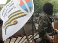 В Мариуполе уничтожили партию листовок ДНР и ЛНР