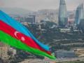 Азербайджан отреагировал на позицию Украины по Карабаху