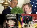 День в фото: Обама с растением, многолицая модель и злой бык