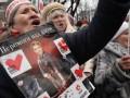 Новые Известия: Тимошенко отправят в Германию?
