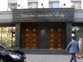 Резонансное преступление в Николаевской области: Пшонка уволил Врадиевского районного прокурора