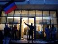 Вооруженные люди разгромили гостиничный комплекс возле Горловки