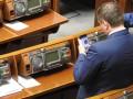 Депутата в Раде заметили за порноперепиской