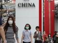 Известные компании закрывают магазины в Китае