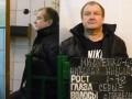 Арестован экстрадированнный из России экс-начальник ГАИ