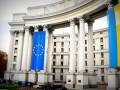 Киев направил РФ ноту протеста из-за гумконвоев