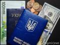 Более миллиона украинцев получили биометрические паспорта