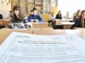 Когда в Украине пройдет пробное ЗНО 2020