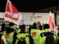В Гамбурге из-за забастовки отменили почти 60 авиарейсов