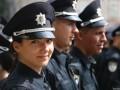 Патрульную службу Украины номинировали на знак отличия за гендерное равенство