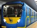 В метро Киева останавливалась красная ветка из-за падения мужчины на пути