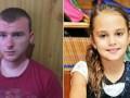 Оставили без работы: как сегодня живет семья убийцы Даши Лукьяненко