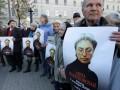Суд признал чеченца Гайтукаева виновным в организации убийства Политковской