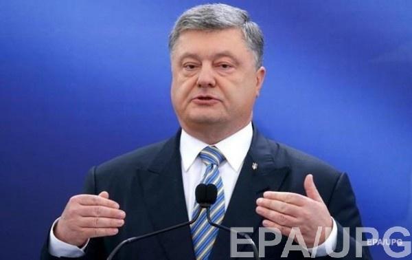 Петр Порошенко назвал три свои ключевые достижения