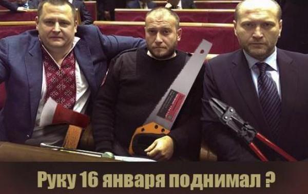 Луценко прогнозирует, что оппозиция получит руководство в трех комитетах Рады - Цензор.НЕТ 1742
