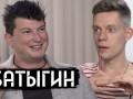 Как отреагировали зрители на нового гостя в шоу вДудь