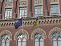 Нацбанк заявил о значительном росте гривневых депозитов