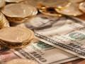 Наличный доллар подешевел на 89 копеек