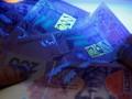 В банки Форум и Меркурий введены временные администрации