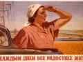Юристы сравнили налоговую реформу Яценюка с возвращением в СССР