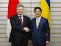 Япония выделит Украине $1,8 млрд - Абэ