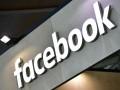 Facebook грозит крупнейший в истории компании штраф