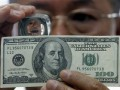 Бюджетные переговоры застопорились, Обама наложит вето на налоговый план республиканцев