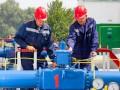 Укртрансгаз не спешит выполнять заявку Газпрома
