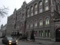 Сальдо платежного баланса Украины за 2013 год составит около 1,8 млрд долл. – глава НБУ
