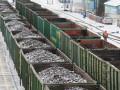 В Украину прибыла первая партия российского угля