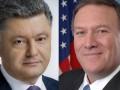 США пообещали Украине военную помощь - Порошенко