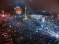 Годовщина Евромайдана: кто на самом деле участвовал в протестах