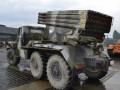 Военные гибнут под Градами из-за мобильных телефонов – Минобороны