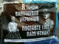 В Ивано-Франковске появились листовки с Гитлером