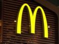 Трамп поддерживает идею открытия McDonald's в Северной Корее - СМИ