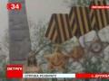 В школе Днепропетровской области георгиевская лента породила скандал