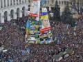 В центре Киева отменили все новогодние мероприятия