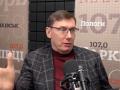 Все украинские президенты считали, что с Путиным можно договориться — Луценко