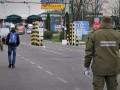 Задом наперед: находчивый украинец решил запутать пограничников